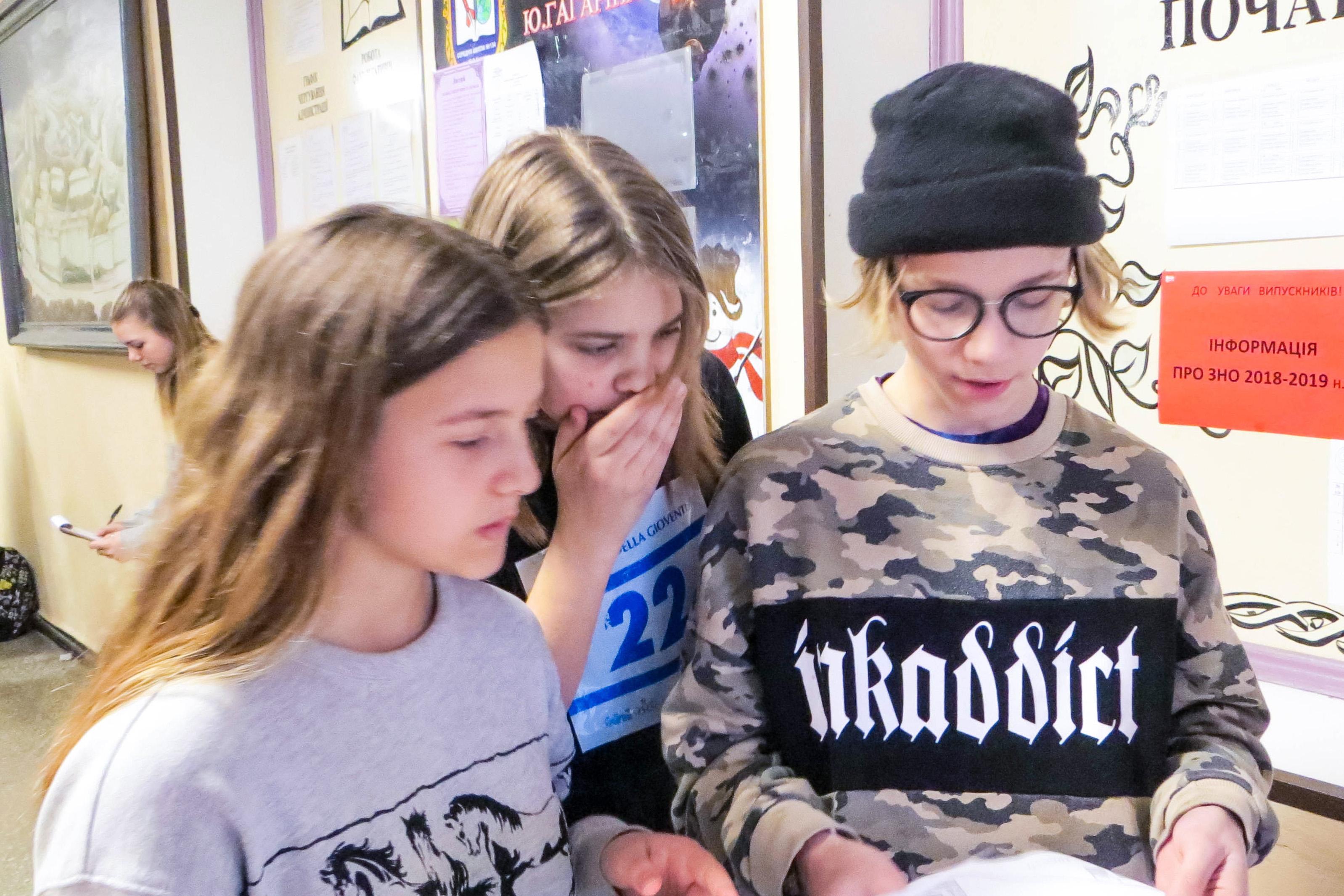 платные частные школы Киев