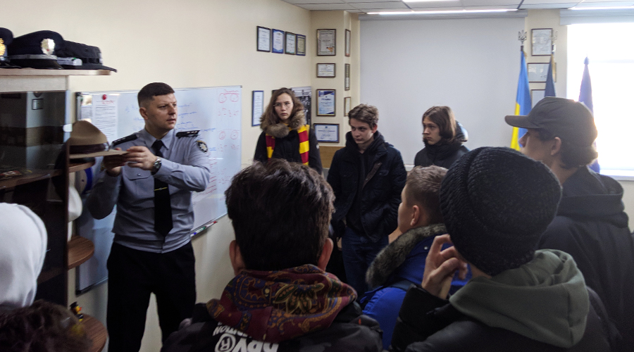 Візит Mainstream School до Академії патрульної поліції України