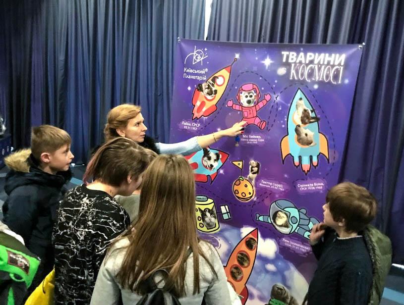 Учні Mainstream School на екскурсії сонячною системою!