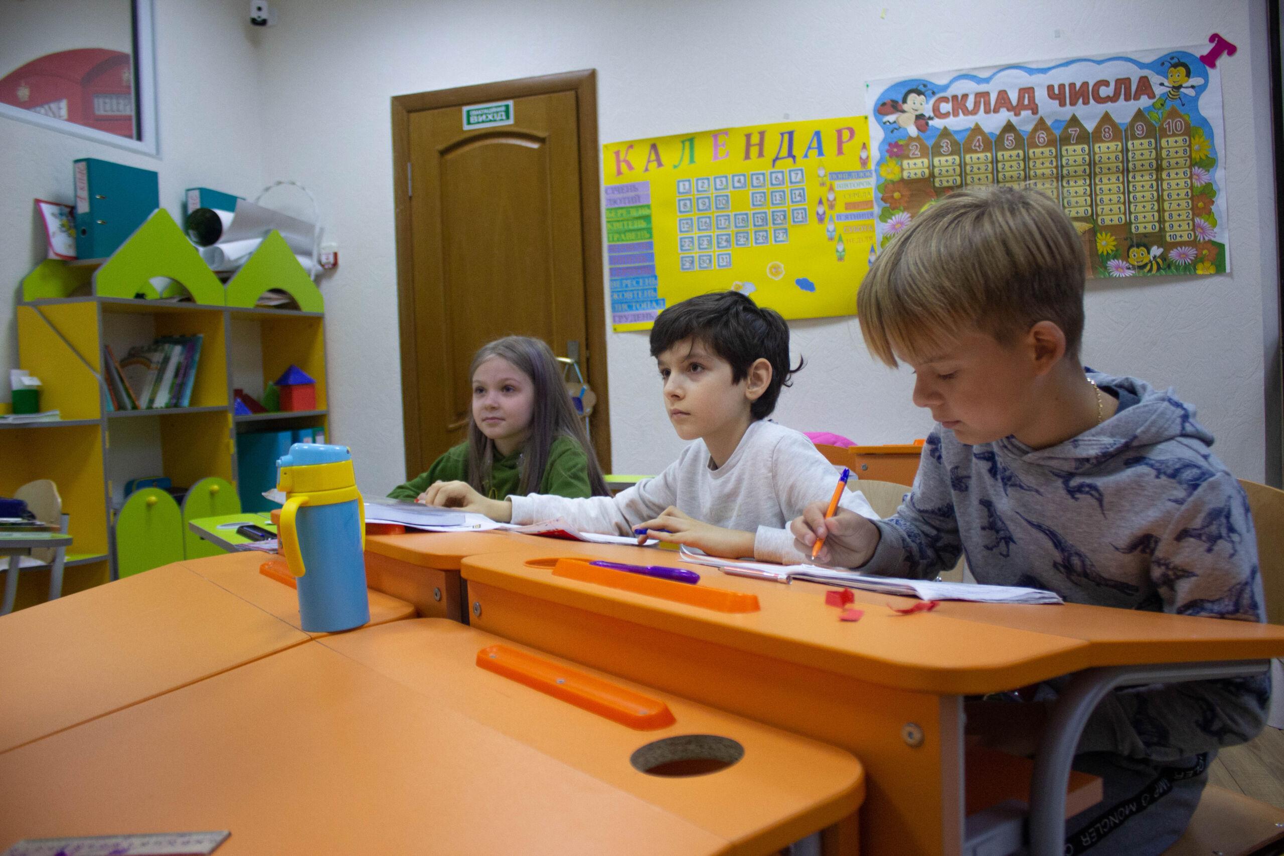 Як вибрати школу для першокласника у Києві