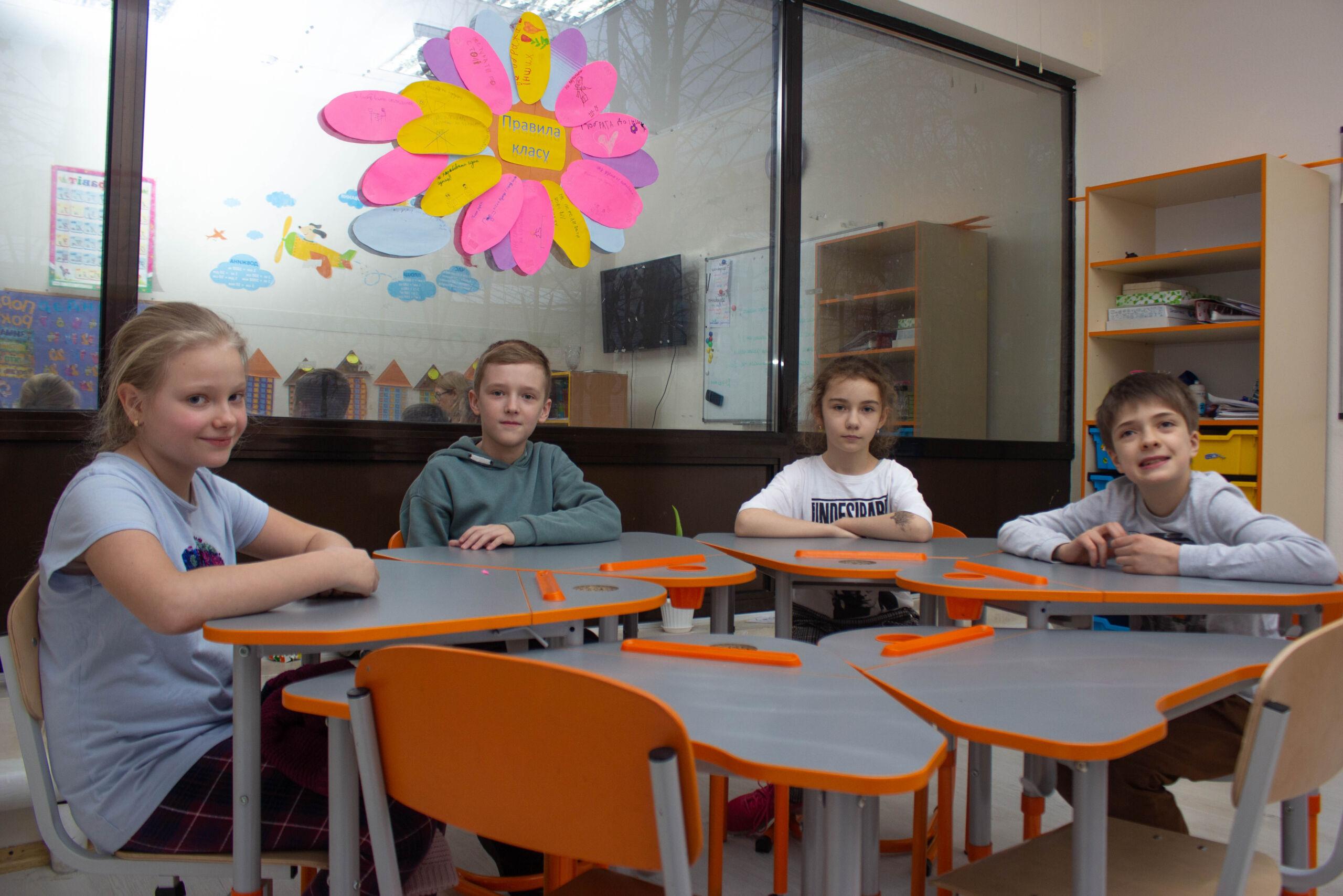 Приватна початкова школа: переваги та особливості навчання